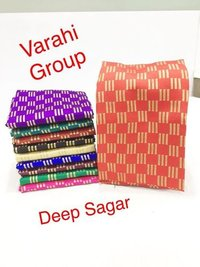 deep Sagar
