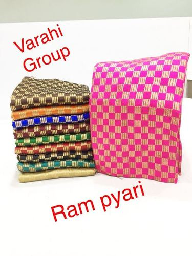 Ram Pyari