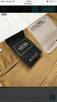 Jack & Jones Men's Original Pants / Wholesale $7/ Pair + Shipping