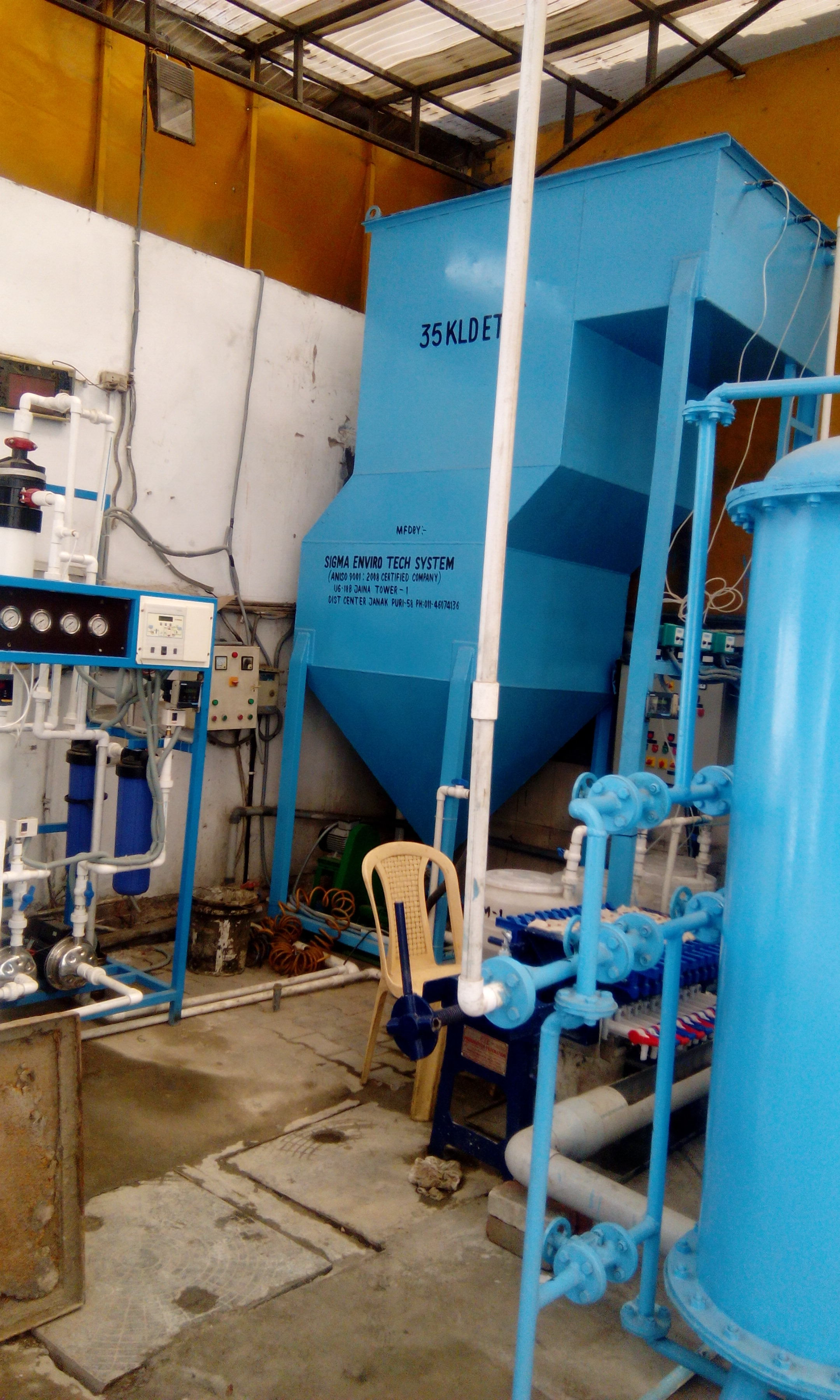Effluent and Sewage Treatment Plant