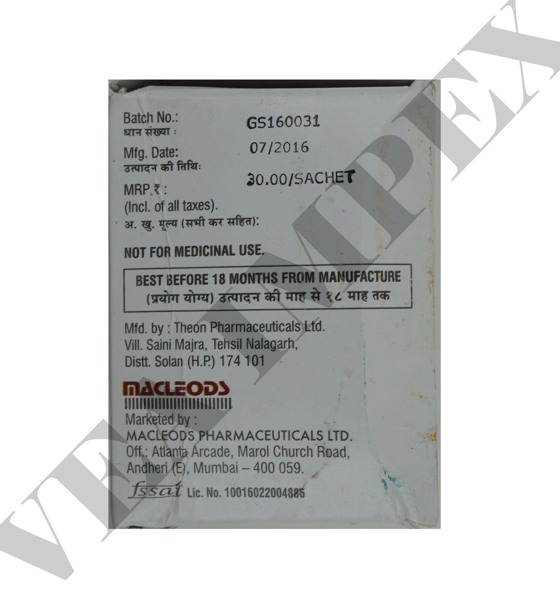 Enbios 250 mg