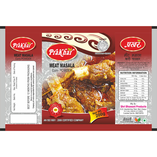 Meat Masala Curry Powder