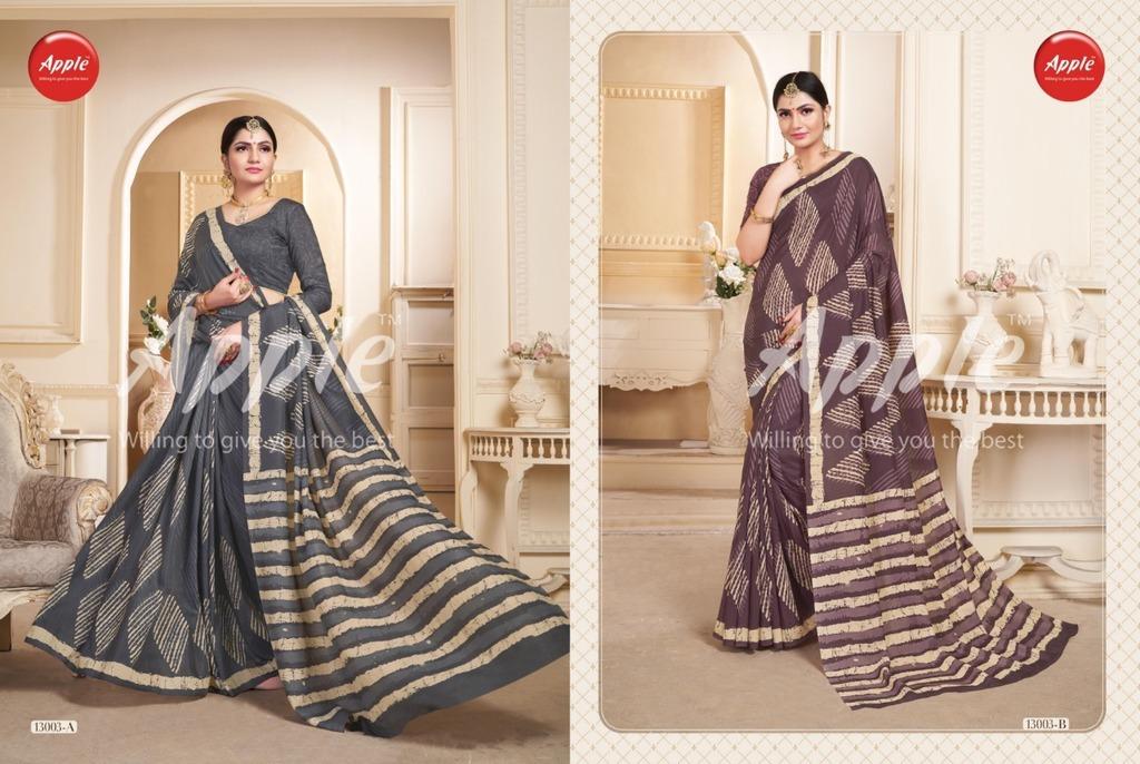Fancy Cotton Sarees Online