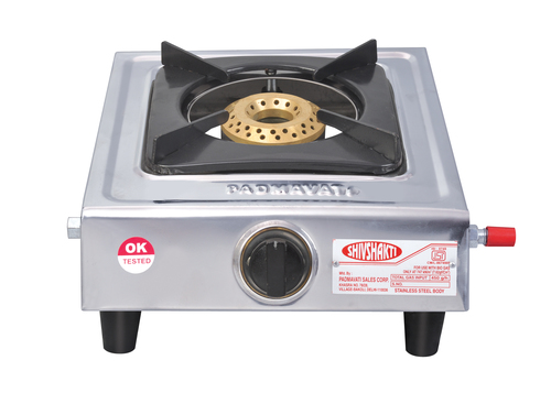 BIOGAS STOVE  MINI SINGLE BURNER (Shivshakti)