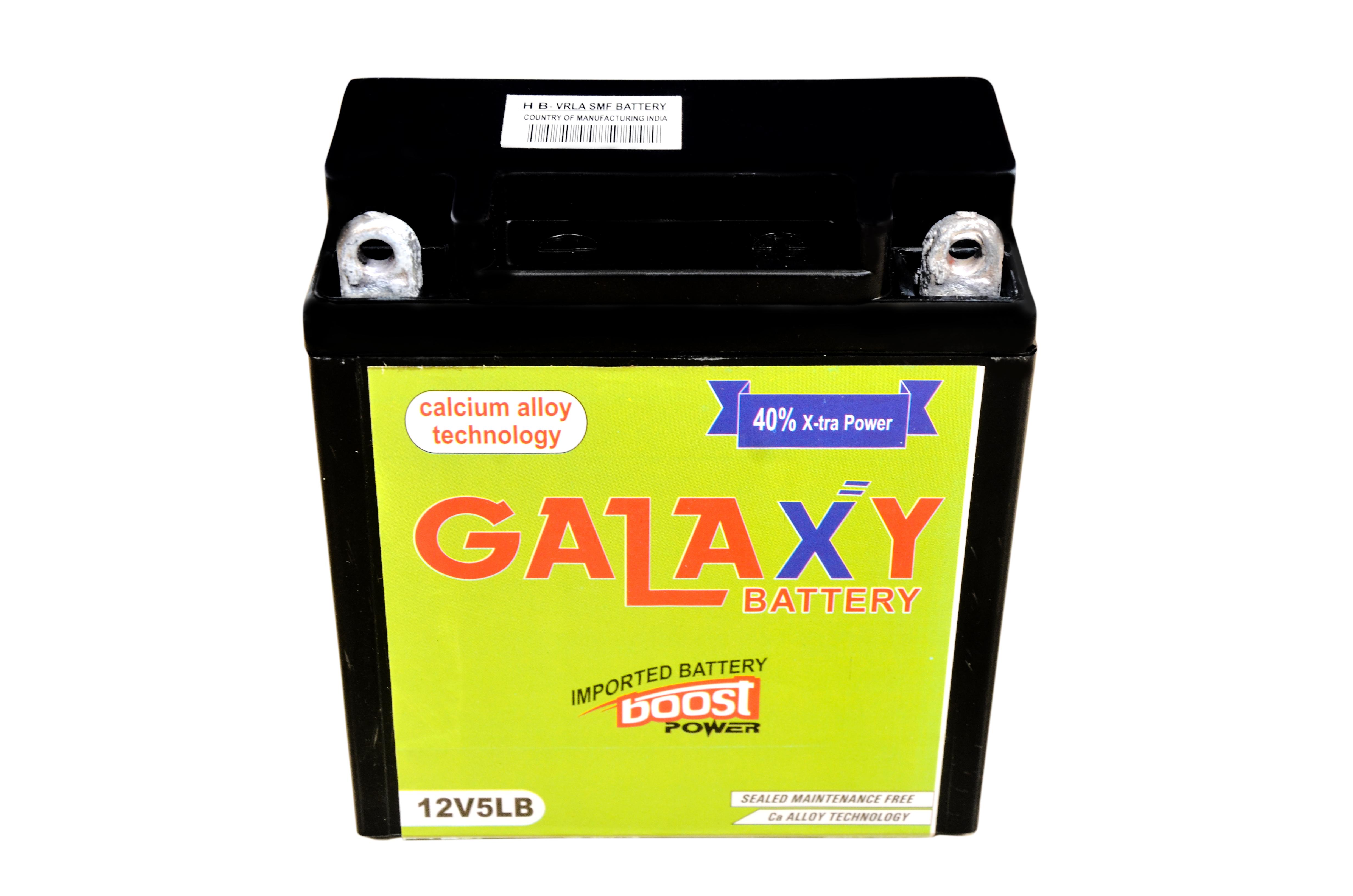 GALAXY 5LB BATTERY