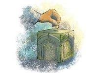 Shariah Investment