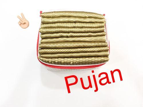 Pujan