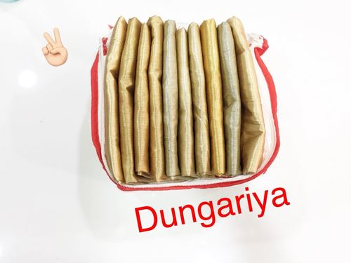 Dungariya