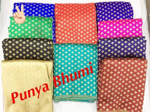 Punya Bhumi