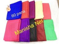 Manisha Net