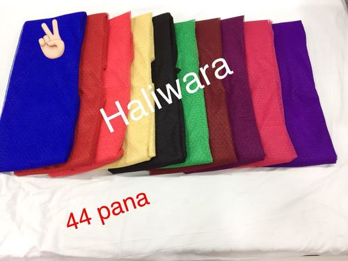 Haliwara