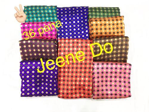 Jeene Do