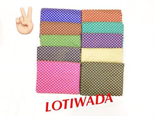Lotiwada