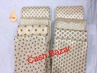 Cash Bazar