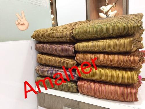Amalner