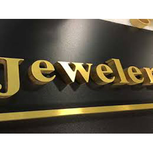 LED Steel Golden Letter