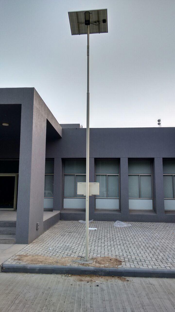 Solar Street Light Pole