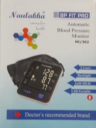 Naulakha Automatic Blood Pressure Monitor