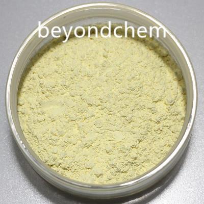 Holmium Oxide