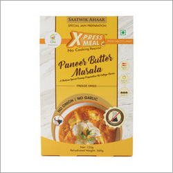 Ready to Eat Jain Paneer Butter Masala