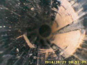 3.5 Inches Monitor Borescope (TX101-45100)