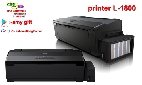 Epson Sublimation Printer