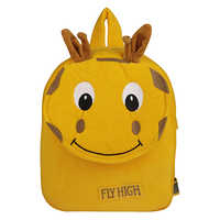Velbag School Bag Dark Yellow