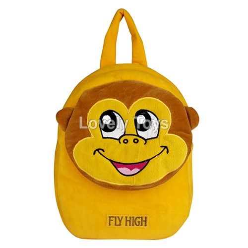 Velbag School Bag Golden Yellow