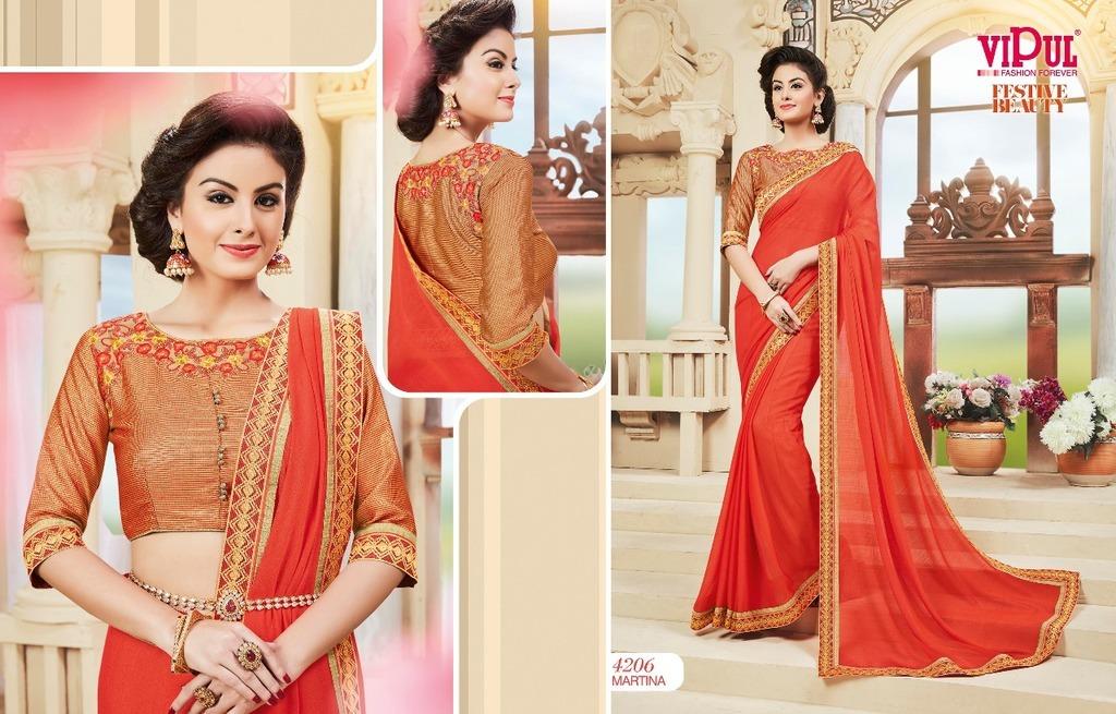 Best Fancy Designer Sarees