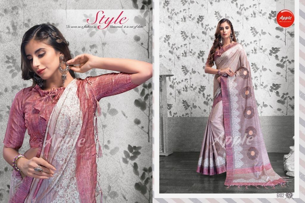 Designer Soft Silk Sarees