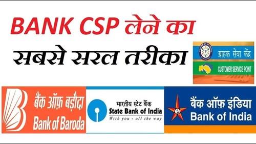 Bank Customer Service Point (Kiosk Banking)