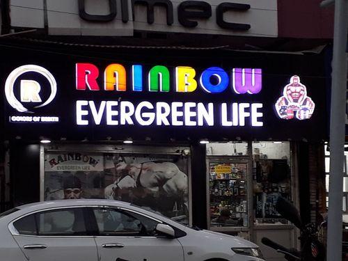 Multicolour Signage Board