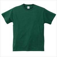 Mens Green T Shirts