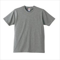 Mens Grey T Shirt