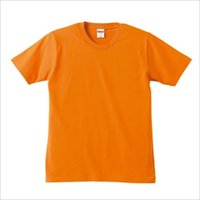 Mens Orange T Shirt