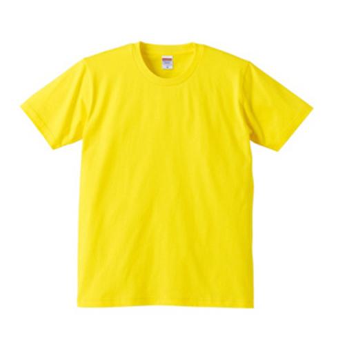 Mens Yellow T Shirts