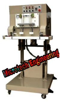VACUUM PACKING MACHINE(Vertical Type)