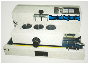 CONTINUOUS ELECTRO MAGNETIC INDUCTION