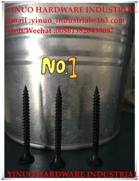 Grey Phosphate Drywall Screw