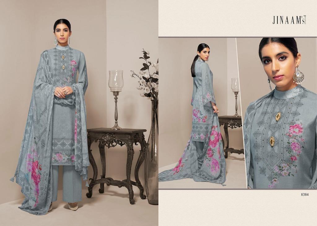 Digital Printed Long Suit
