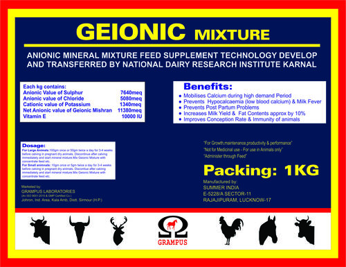 Mineral Mixture (Feed Supplement)