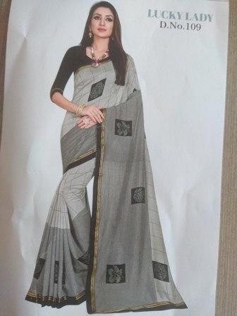 Ladies Indian Designer Sarees