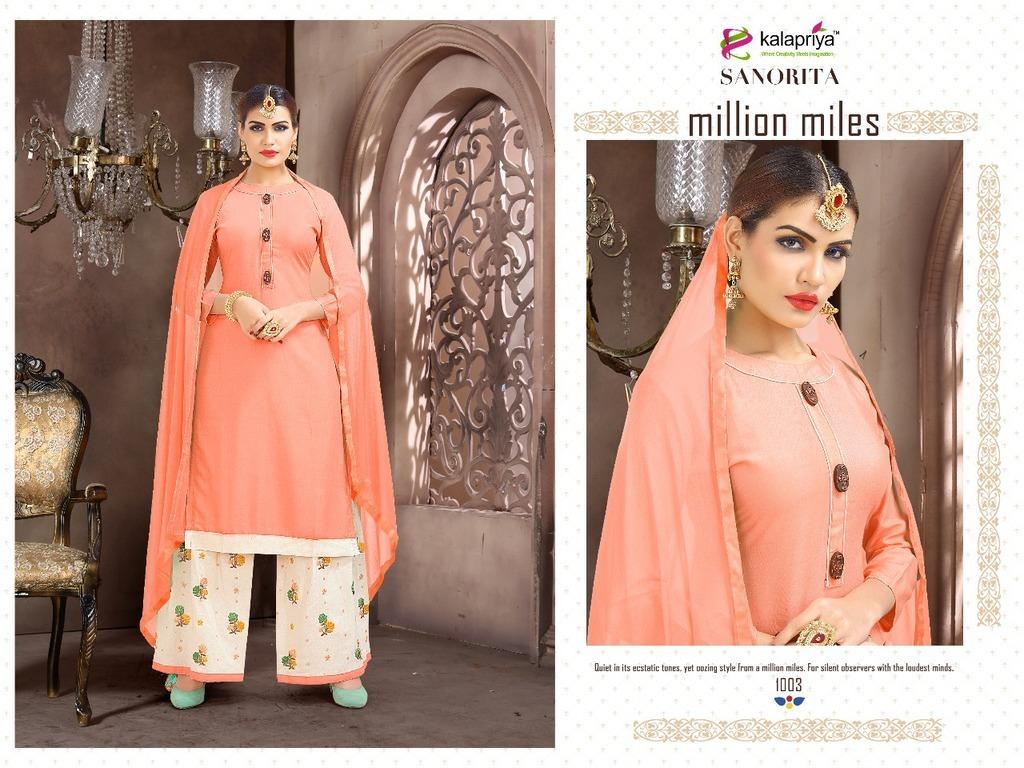 Salwar Suit Dress Materials