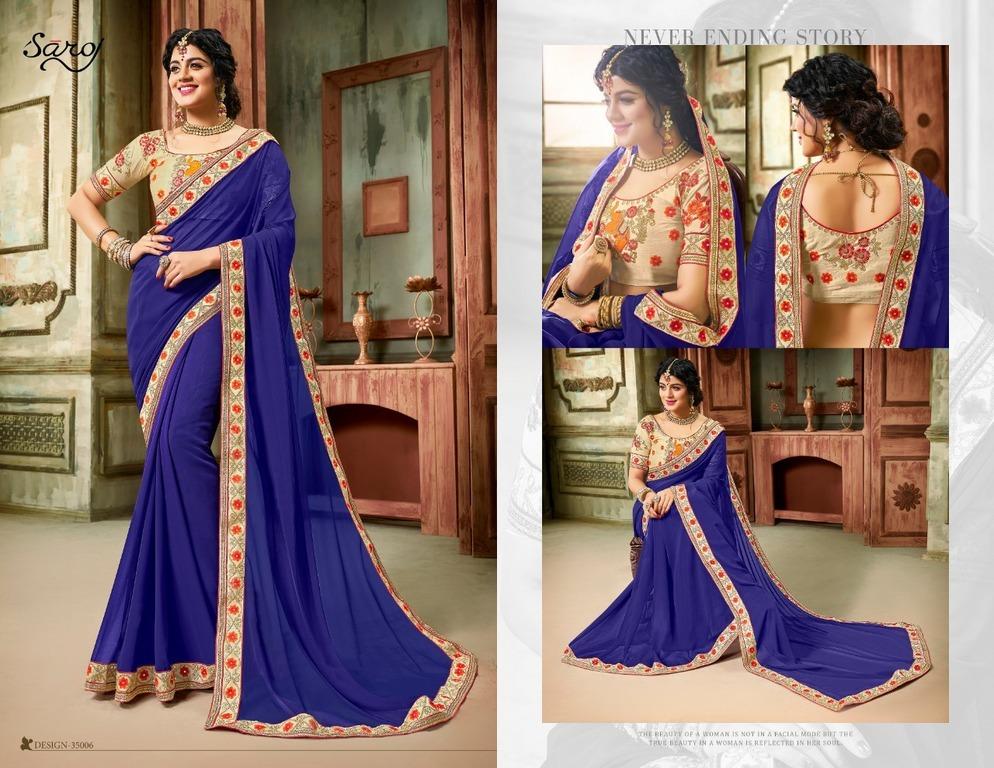 Latest Bangalore Silk Sarees