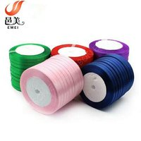 Single Faced Polyester Satin Ribbon