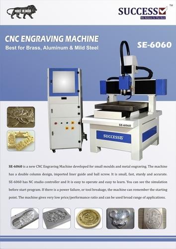CNC ENGRAVING MILLING MACHINE