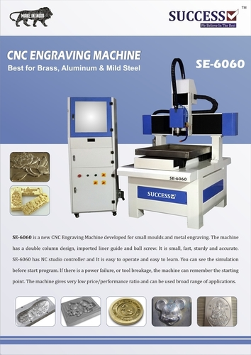 CNC Engraving Milling Machine