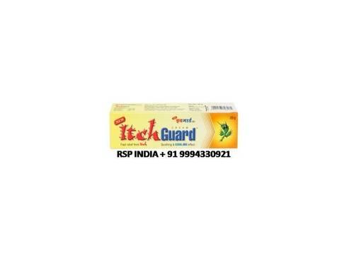 Itch Guard Cream