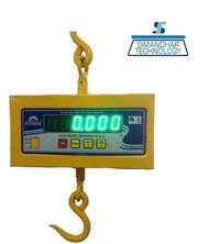 200 Kg X 20gm Hanging Scale