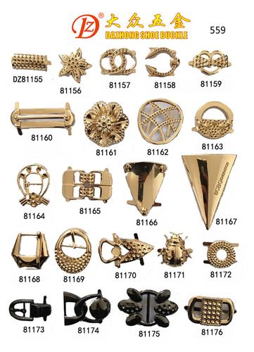 Men's Brass Belt Buckles